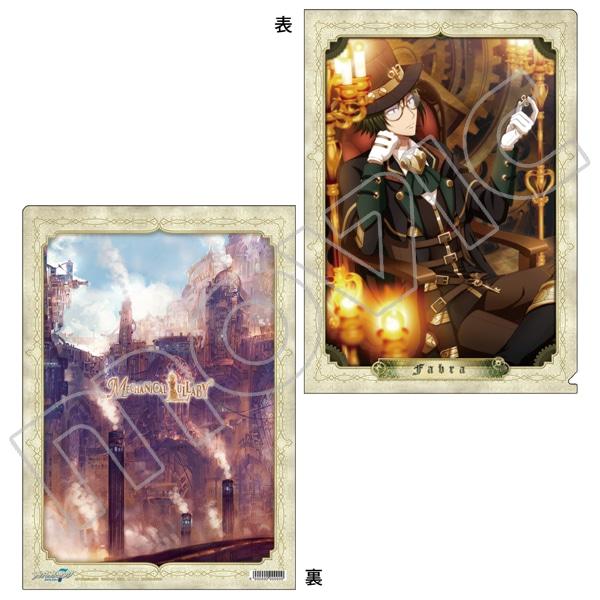 アイドリッシュセブン(原作版) クリアファイル 大和(MECHANICAL LULLABY card ver.)