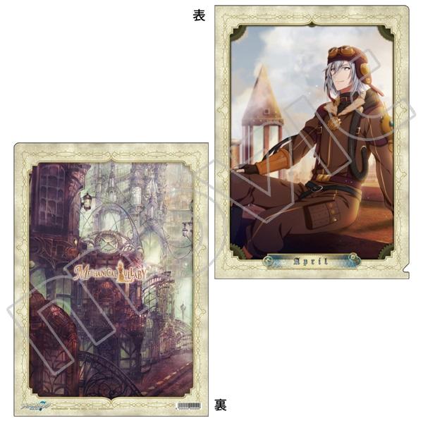 アイドリッシュセブン(原作版) クリアファイル 環(MECHANICAL LULLABY card ver.)