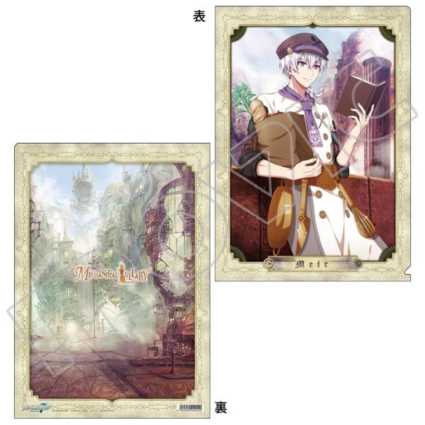 アイドリッシュセブン(原作版) クリアファイル 壮五(MECHANICAL LULLABY card ver.)