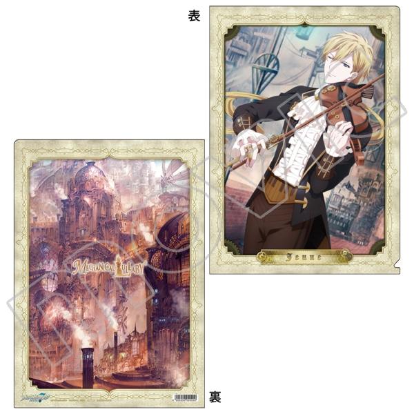 アイドリッシュセブン(原作版) クリアファイル ナギ(MECHANICAL LULLABY card ver.)