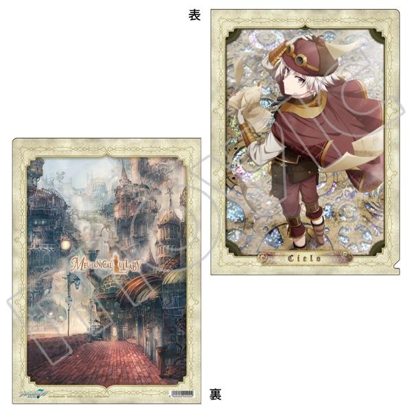 アイドリッシュセブン(原作版) クリアファイル 天(MECHANICAL LULLABY card ver.)