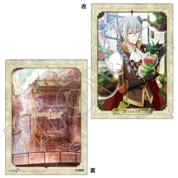 アイドリッシュセブン(原作版) クリアファイル 千(MECHANICAL LULLABY card ver.)