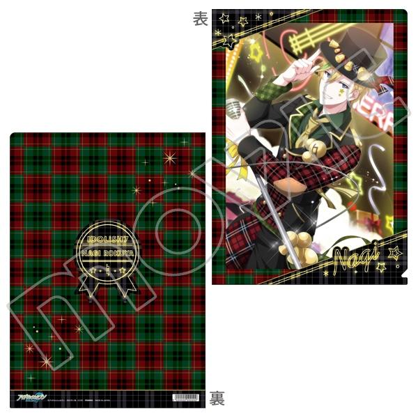 アイドリッシュセブン(原作版) クリアファイル ナギ X'mas Rock Fever!