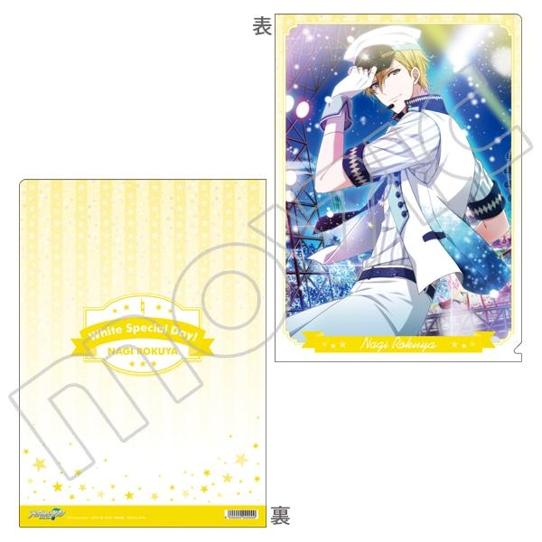 アイドリッシュセブン(原作版) クリアファイル ナギ White Special Day!