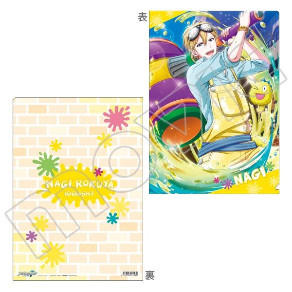 アイドリッシュセブン(原作版) クリアファイル ナギ Monster Parade〜モフモフお掃除大作戦〜
