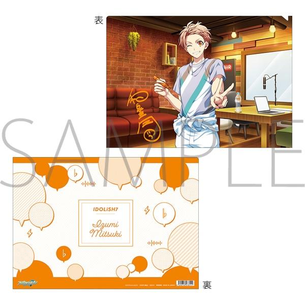 アイドリッシュセブン(原作版) クリアファイル(Wonderful Octave) 三月