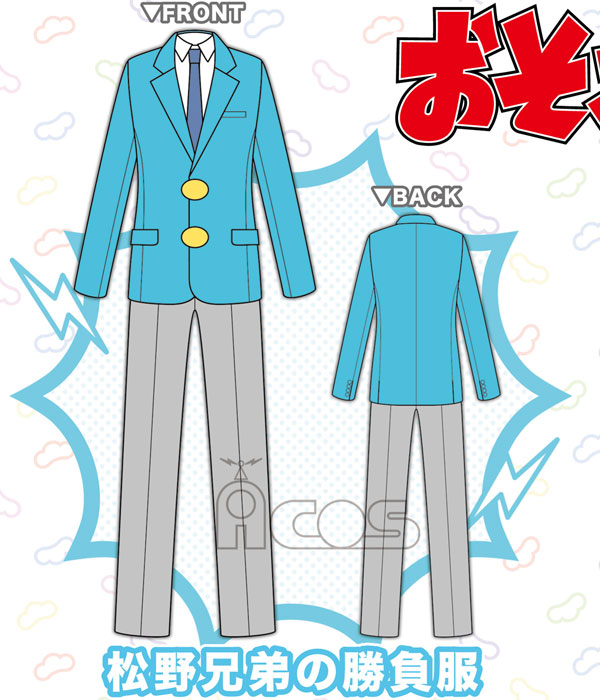 おそ松さん 松野兄弟の勝負服 Mサイズ