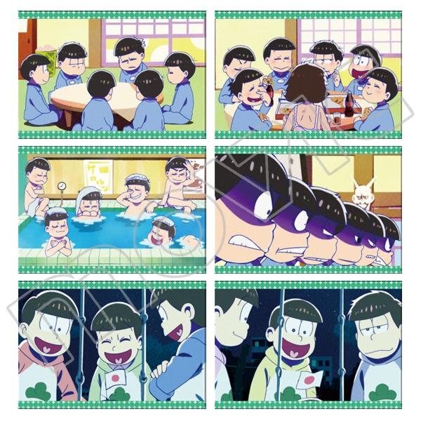 おそ松さん ポストカードセット I