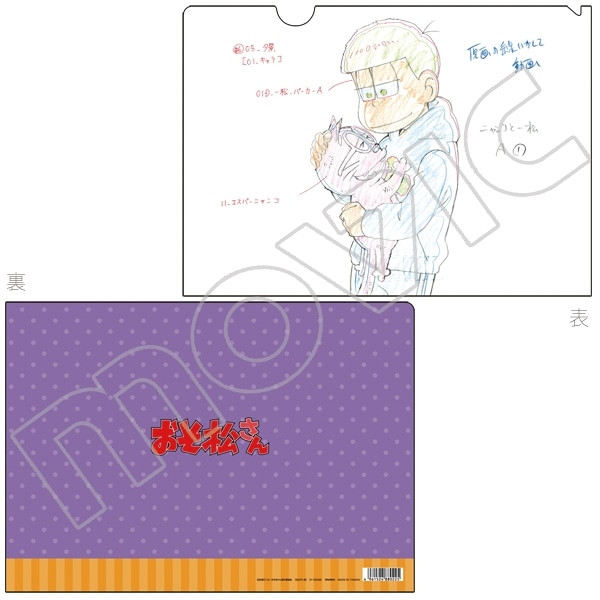 おそ松さん  原画クリアファイル/C