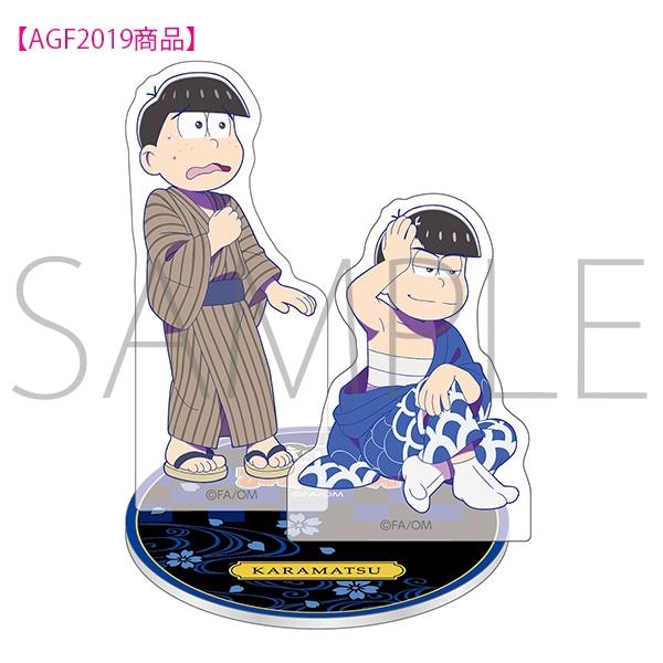 えいがのおそ松さん アクリルスタンド(カラ松)【AGF2019商品】