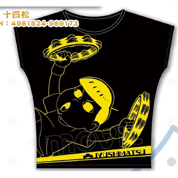 おそ松さん Tシャツ E:十四松