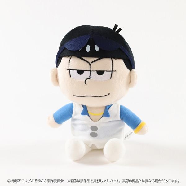 おそ松さん ぬいぐるみ カラ松(銭)