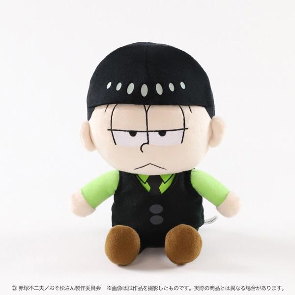 おそ松さん ぬいぐるみ チョロ松(銭)