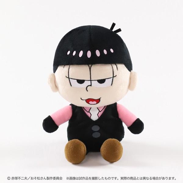 おそ松さん ぬいぐるみ トド松(銭)