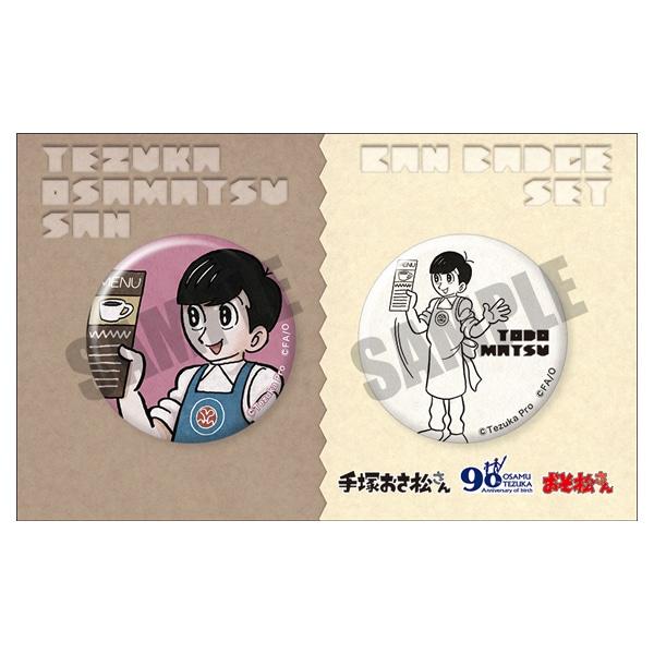 おそ松さん 手塚おさ松さん 缶バッジセット:トド松(手塚ver.)