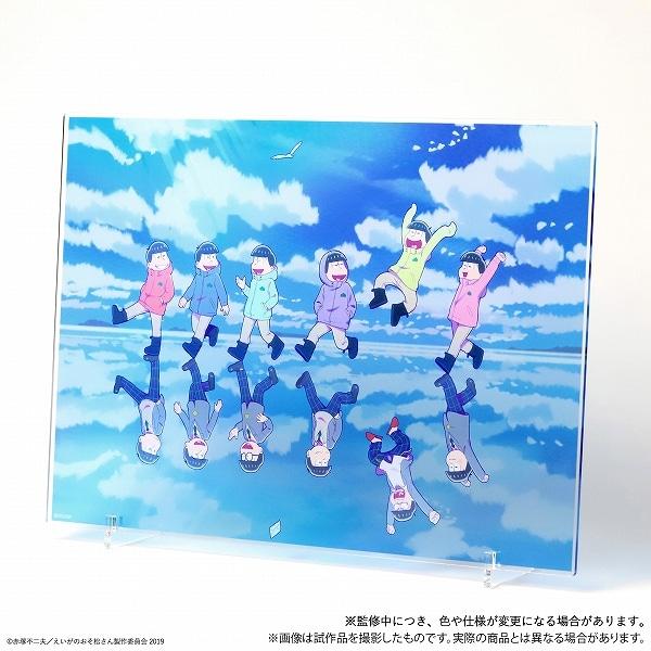 えいがのおそ松さん クリアアートパネル【受注生産限定商品】