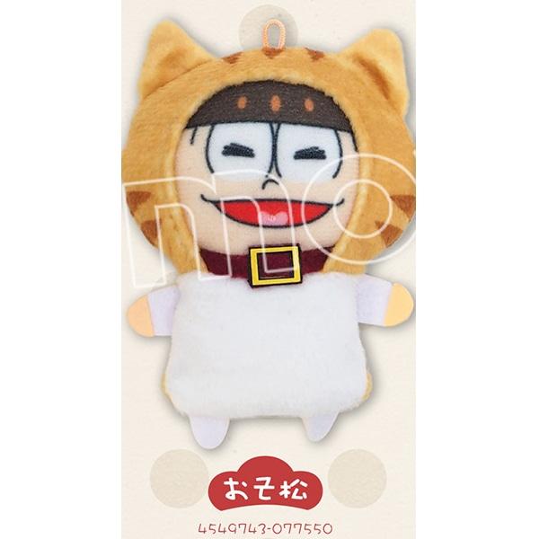 おそ松さん フィンガーマスコット・パペラ おそ松(猫)
