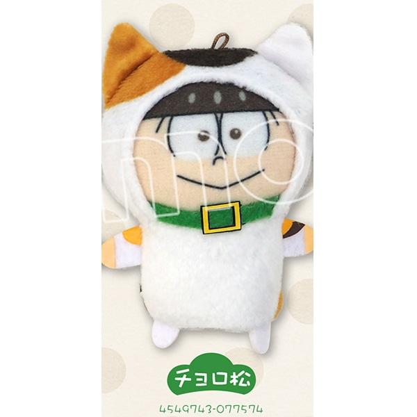 おそ松さん フィンガーマスコット・パペラ チョロ松(猫)