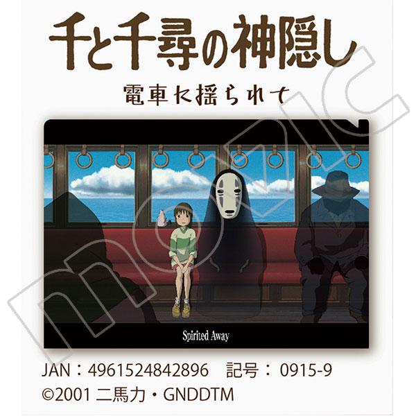 千と千尋の神隠し A5クリアファイル名場面シリーズ/電車に揺られて
