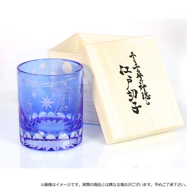 千と千尋の神隠し 江戸切子グラス 星月夜