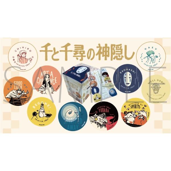 千と千尋の神隠し 缶バッジコレクション