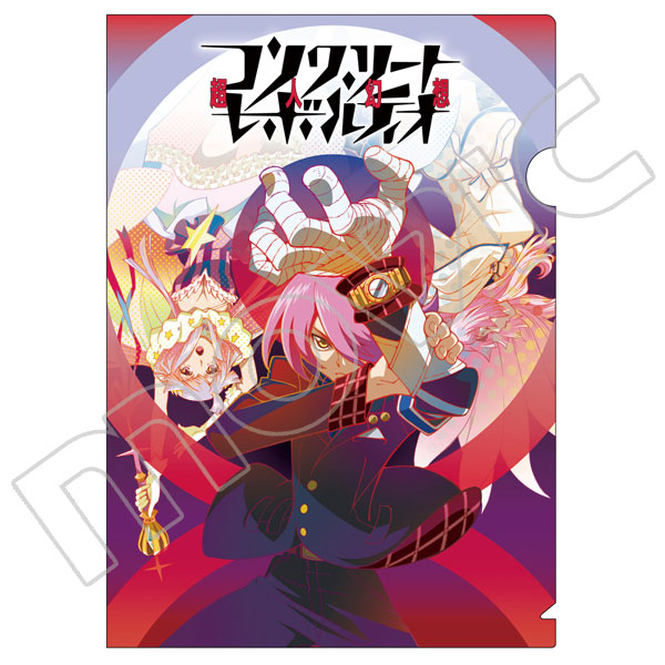 コンクリート・レボルティオ〜超人幻想〜 クリアファイル