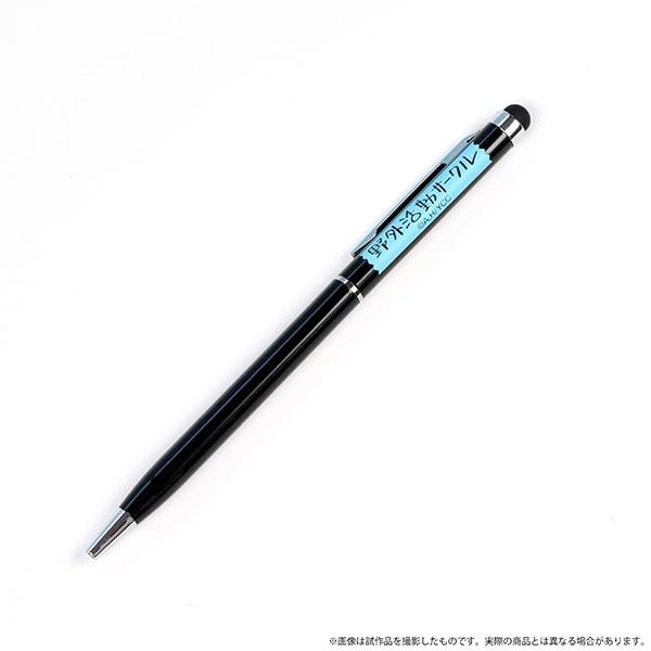 へやキャン△  タッチペン付きボールペン