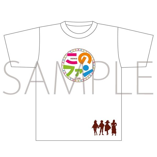 この素晴らしい世界に祝福を!ファンタスティックデイズ Tシャツ
