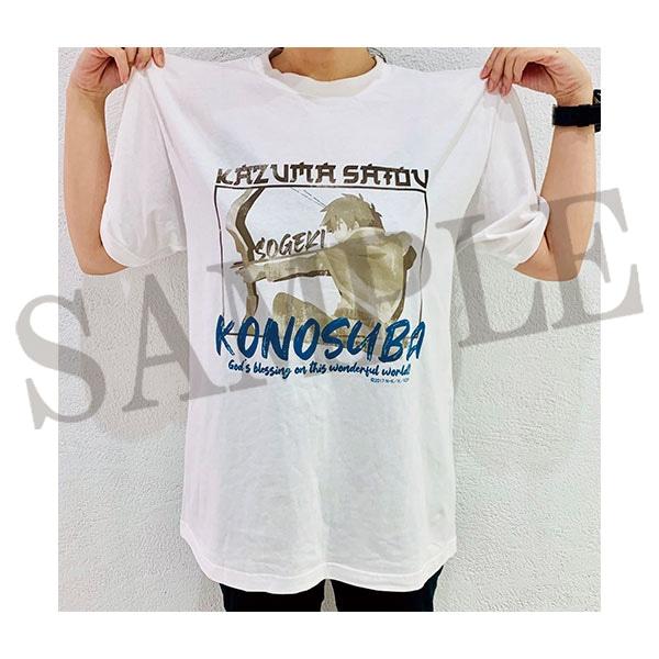 この素晴らしい世界に祝福を!2 Tシャツ カズマ