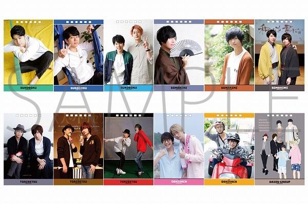大王グループ 卓上スクールカレンダー2021年 B