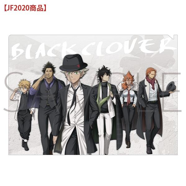 ブラッククローバー クリアファイル 【JF2020商品】