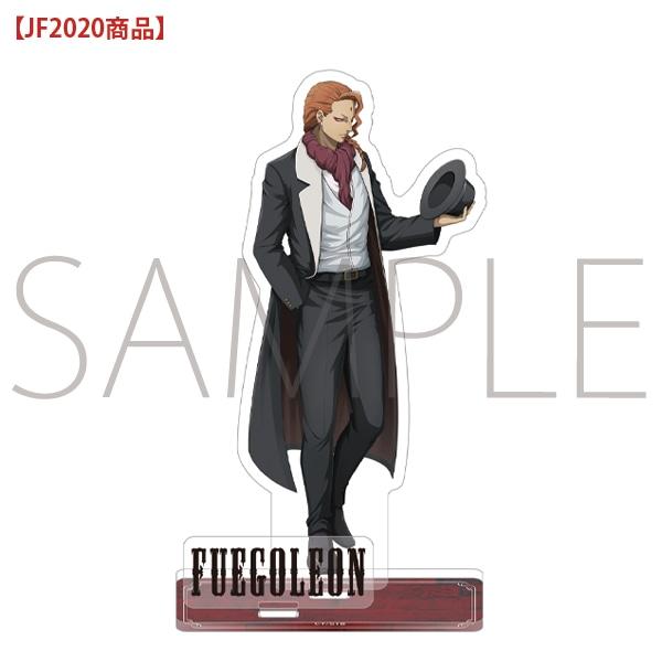 ブラッククローバー アクリルスタンド フエゴレオン【JF2020商品】