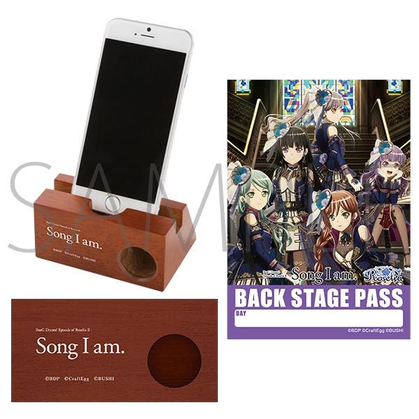 劇場版「BanG Dream! Episode of Roselia �U : Song I am.」 ウッドスピーカー&PASS風ステッカー付き前売り券(ムビチケカード)