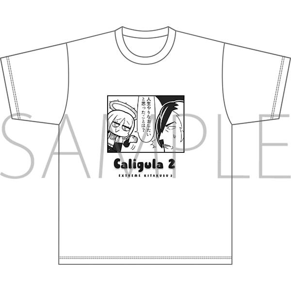 Caligula2-カリギュラ2- Tシャツ エクストリーム帰宅部2 B