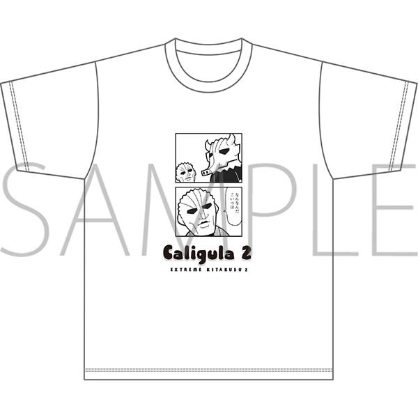 Caligula2-カリギュラ2- Tシャツ エクストリーム帰宅部2 C