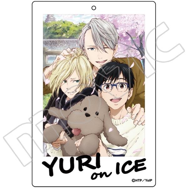 ユーリ!!! on ICE ビッグアクリルキーホルダー 桜(PASHセレクション)