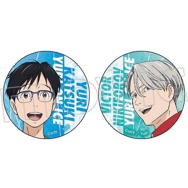 ユーリ!!! on ICE 缶バッジセット A:勇利&ヴィクトル
