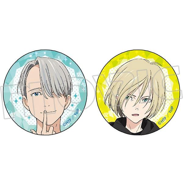 ユーリ!!! on ICE 缶バッジセット B:ユーリ&ヴィクトル