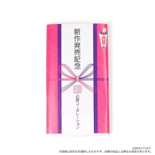 仮面ライダーエグゼイド 粗品タオル 幻夢コーポレーション