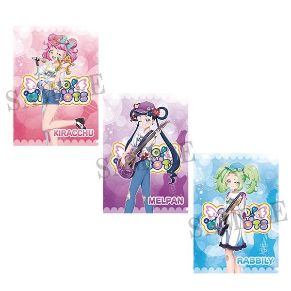 キラッとプリ☆チャン クリアファイルセット キラッCHU&メルパン&ラビリィ