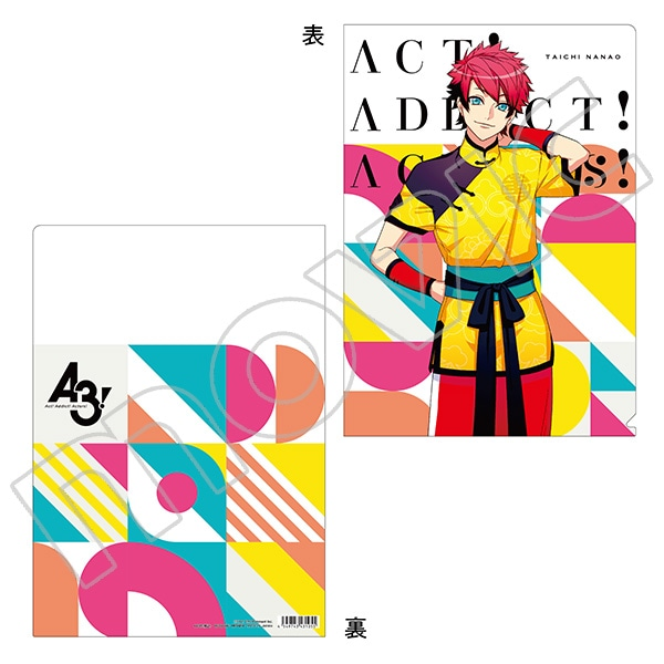 A3! クリアファイル 七尾 太一(第五回公演)