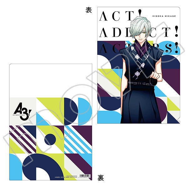 A3! クリアファイル 御影 密(第五回公演)