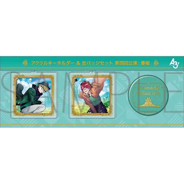 A3! アクリルキーホルダー&缶バッジセット 春組第四回公演