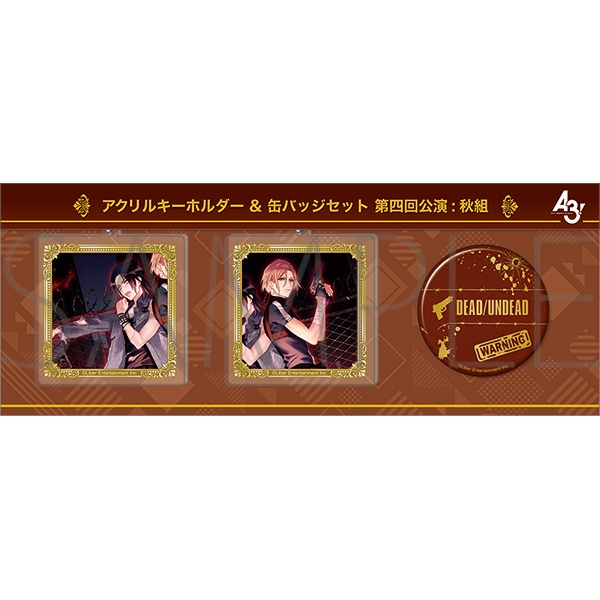 A3! アクリルキーホルダー&缶バッジセット 秋組第四回公演