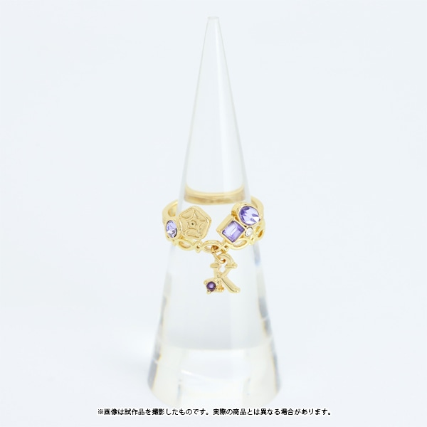 A3! 2連リング 九門【受注生産商品】