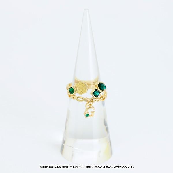 A3! ブルームリング ガイ【受注生産商品】