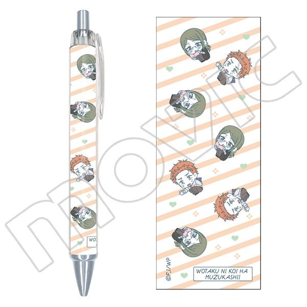 ヲタクに恋は難しい ボールペン 花子&樺倉