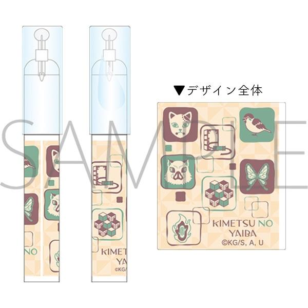 鬼滅の刃 シミ取りペン-shimitori- B