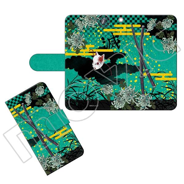 鬼滅の刃 手帳型スマートフォンケース 炭治郎