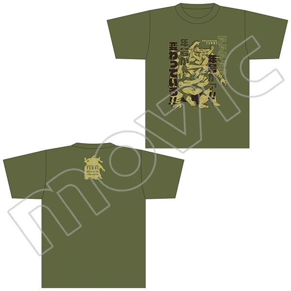 鬼滅の刃 手鬼の「年号が変わっている!!」Tシャツ